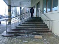 Маршевые перила из нержавейки Харьков