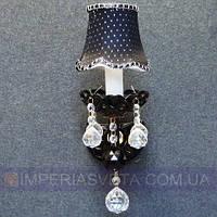 Бра свечи на стену с хрустальными подвесками одноламповое c абажуром KODE:451124