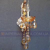 Бра свечи на стену с хрустальными подвесками одноламповое KODE:441610