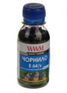 Чернила WWM Epson L110/ L210/ L355 Black (E64/B-2) 100 мл (г)