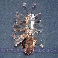 Бра свечи на стену с хрустальными подвесками одноламповое декоративное KODE:145456