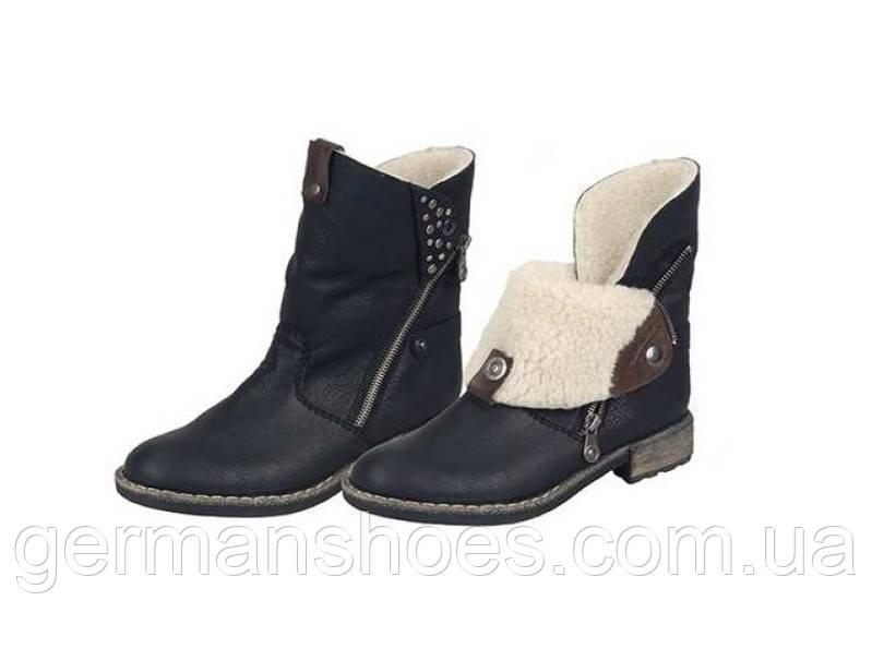 7475ec42a Ботинки женские Rieker 74689-00 - Интернет-магазин обуви