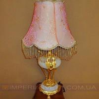 Лампа настольная в декоративном стиле светильник одноламповый с абажуром и дополнительной подсветкой основания KODE:432040