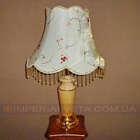 Лампа настольная в декоративном стиле светильник одноламповый с абажуром и дополнительной подсветкой основания KODE:432041