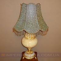 Лампа настольная в декоративном стиле светильник одноламповый с абажуром и дополнительной подсветкой основания KODE:432050