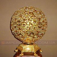 Лампа настольная в декоративном стиле светильник трехламповая сфера вращающаяся KODE:336544