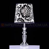 Лампа настольная в декоративном стиле светильник одноламповая с абажуром KODE:465315