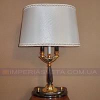 Лампа настольная в декоративном стиле светильник двухламповый с абажуром KODE:450101