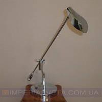 Лампа настольная в современном стиле модерн направленного света галогенная KODE:450114