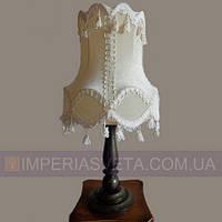 Лампа настольная в декоративном стиле ночник одноламповый с абажуром KODE:465023