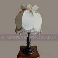 Лампа настольная в декоративном стиле ночник одноламповый с абажуром KODE:465025