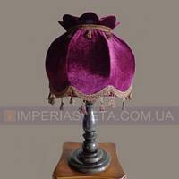 Лампа настольная в декоративном стиле ночник одноламповый с абажуром KODE:465026