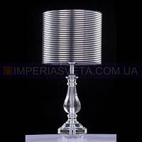 Лампа настольная в декоративном стиле ночник одноламповая с абажуром KODE:465314