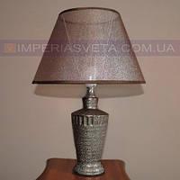 Лампа настольная в декоративном стиле ночник одноламповый с абажуром KODE:502034