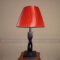 Лампа настольная в декоративном стиле ночник одноламповый с абажуром KODE:330316