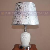Лампа настольная в декоративном стиле ночник одноламповый с абажуром KODE:502021