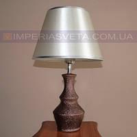 Лампа настольная в декоративном стиле ночник одноламповый с абажуром KODE:502033