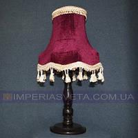 Лампа настольная в декоративном стиле ночник одноламповый с абажуром KODE:501302