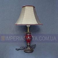 Лампа настольная в декоративном стиле ночник одноламповый с абажуром KODE:334055