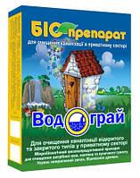 Биопрепарат Водограй для выгребных ям, септиков и уличных туалетов 20 гр.