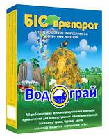 БИОПРЕПАРАТЫ для компоста Водограй 200К