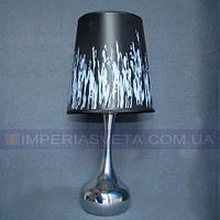 Лампа настольная в декоративном стиле ночник одноламповый с абажуром KODE:510251