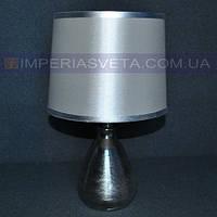 Лампа настольная в декоративном стиле ночник одноламповый с абажуром KODE:520326