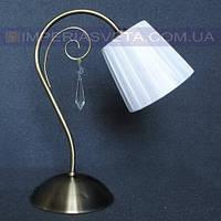 Лампа настольная в декоративном стиле ночник одноламповый с абажуром KODE:521662