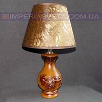 Лампа настольная в декоративном стиле ночник одноламповый с абажуром KODE:430404