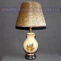 Лампа настольная в декоративном стиле ночник одноламповый с абажуром KODE:430425