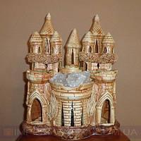 Декоративная лампа соляная светильник замок средневековый KODE:421636
