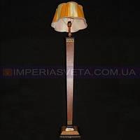 Торшер напольный в классическом стиле с абажуром KODE:450043