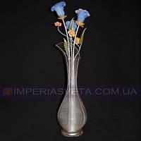 Торшер напольный в декоративном стиле трехламповый со светодиодной подсветкой KODE:503505