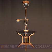 Торшер напольный со столом и подсветкой для чтения галогенный направленный KODE:150063