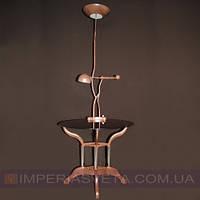 Торшер напольный со столом и подсветкой для чтения галогенный направленный KODE:150020