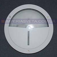 Светильник уличный герметичный накладной одноламповый антивандальный KODE:342612