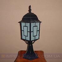 Столбик герметичный уличный для подсветки дорожек садово-парковый KODE:433503