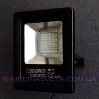 Прожектор светодиодный 20W LED 6400K KODE:534504
