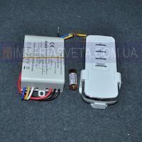 Пульт для дистанционного управления светом люстр и светильников трёхканальный KODE:346651