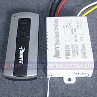 Пульт для дистанционного управления светом люстр и светильников двухканальный KODE:501311
