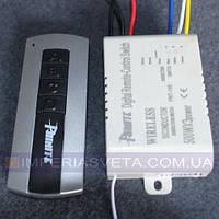 Пульт для дистанционного управления светом люстр и светильников трёхканальный KODE:501312