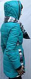 Пуховик куртка женская, фото 3