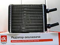 Радиатор отопителя ГАЗ 3110 (алюм) (патр.d 18) (пр-во ДК)
