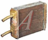 Радиатор отопителя ГАЗ 2410, 31029 (медный) (патр.d 16)