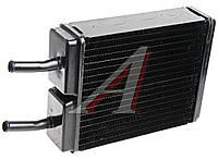 Радиатор отопителя ГАЗ 2410, 3102, 3110 (медн) (патр.d 20) (пр-во ШААЗ)