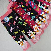 Лосины- брючки для девочек 2-5 лет на МЕХУ. Детские гамаши,  рейтузы, лосины для детей