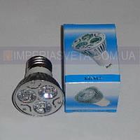 Лампа светодиодная LED-220V 3LED*1W E-27 направленного света KODE:465414