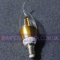 Лампа светодиодная свеча на ветру KODE:531116