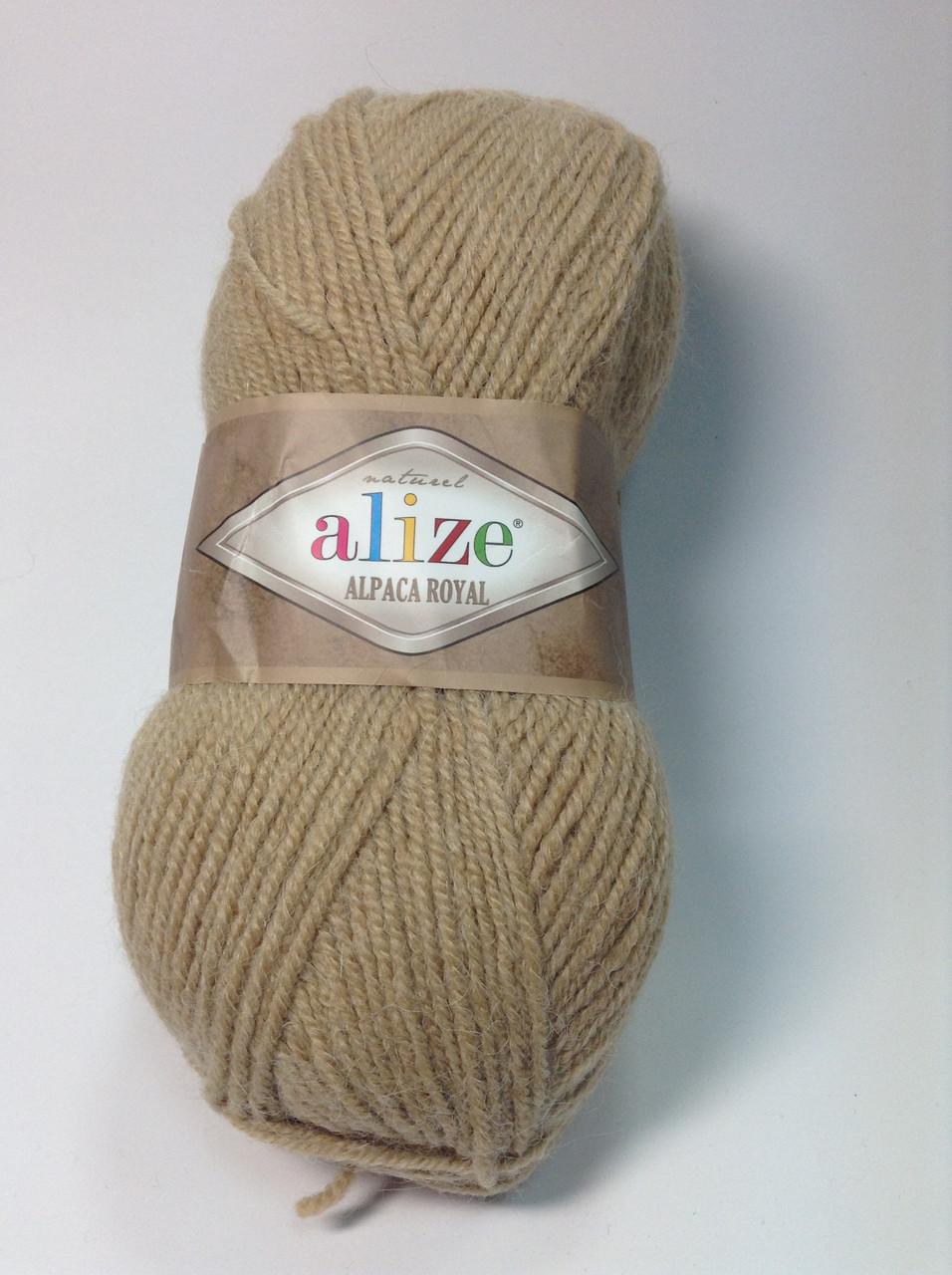 Пряжа alpaca royal - колір світло-бежевий