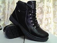 Зимние кожаные ботинки Detta СКИДКА!, фото 1